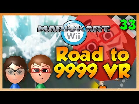 Mario Kart Wii Custom Tracks - Road to 9999 VR Episode 33 - THE FALL OF TROY Part 2