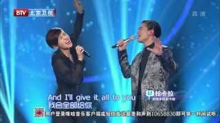 20130810 蕭敬騰 Feat. 吳瓊 - Endless Love 1080i