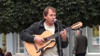 Песенка о жизни - Игорь Касьяненко (Сумы)(