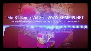 Remix 2018, new remix,remix song |PRK