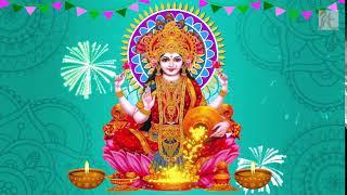 Happy Dhanteras By Padmshree Anuj Sharma