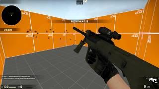 Source SDK - game player equip (Выдача оружия - Weapons drop)