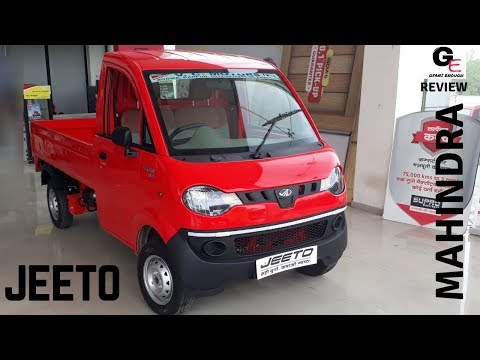 Mahindra Jeeto X7-16 | features | review | specs | price !!!!