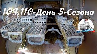 Как забитый соломотряс с Акрос-530 доставали и чистили. (109,110-День 5-Сезон)
