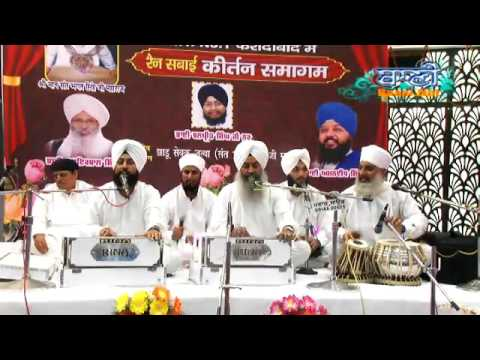 Bhai-Davinder-Singhji-Amritsarwale-At-Faridabad-On-25-June-2016
