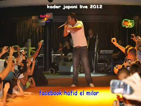 kader japoni 2012 - mamamia