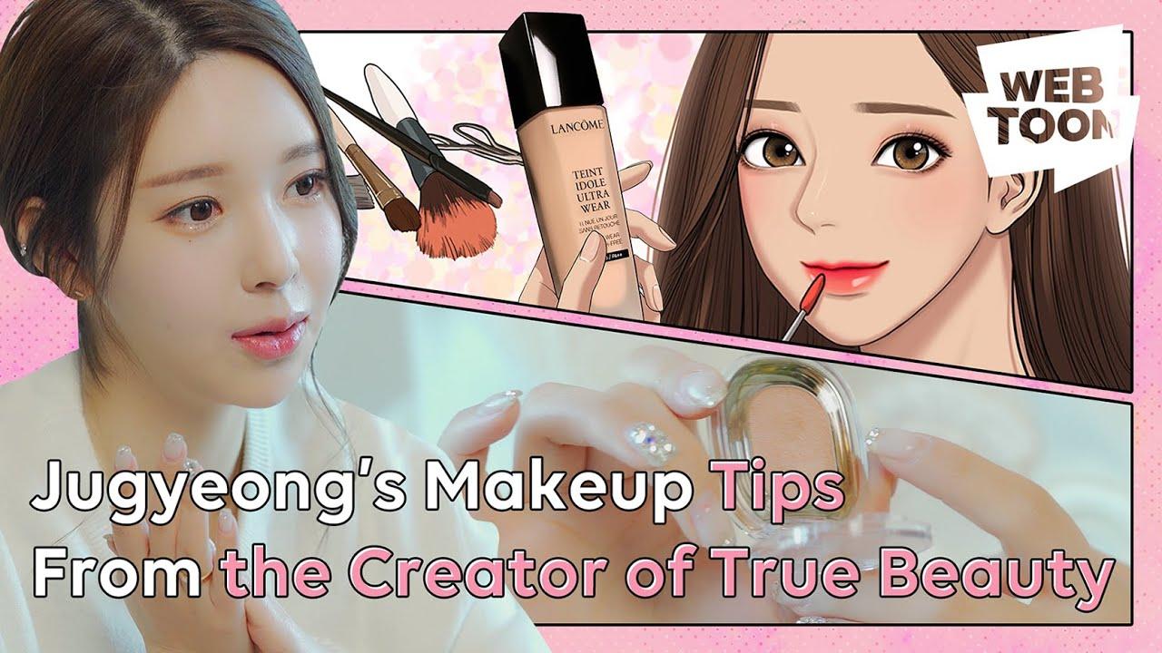 Secret Makeup Tips From the Creator of True Beauty | WEBTOON | #whatsinmypouch