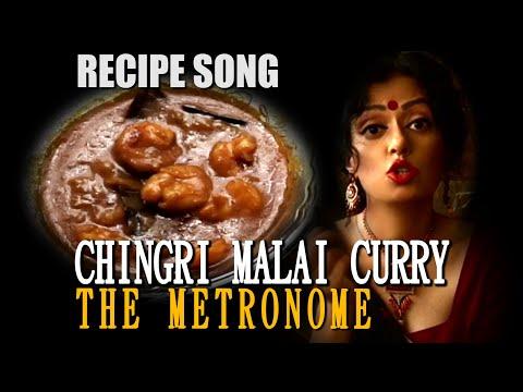 CHINGRI MALAI CURRY | Bengali Recipe | Song Vlog Video 20 | The Metronome | Sawan Dutta