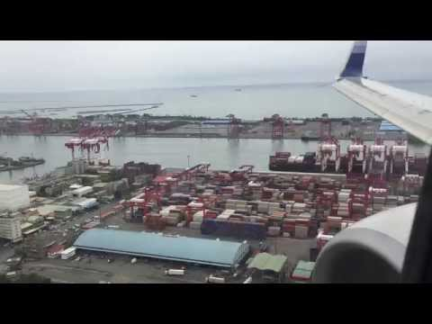 China Airlines Boeing 737 Landing in Kaohsiung (Taiwan)