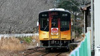 フルラッピング列車「直虎号」 運行終了 上り132列車 都田駅