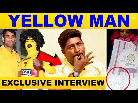 "Do You Think Match Fixing..? Then Don't Watch Cricket - Says ""YELLOW MAN"" Saravanan Hari 