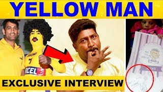 "Do You Think Match Fixing..? Then Don't Watch Cricket – Says ""YELLOW MAN"" Saravanan Hari"