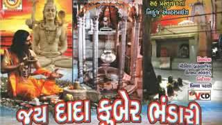 Download Hindi Video Songs - PANCHAM DEV VEIJNATH DEV