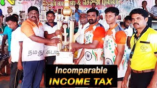 SF Income Tax Chennai vs 7 lions Z NGP Erode State Level Kabaddi Match 2019