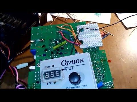 Орион PW325 ремонт дороботка и  модернизация