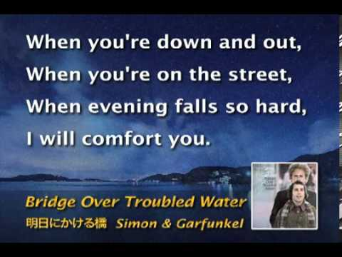 Bridge Over Troubled Water HQ  karaoke   Simon   Garfunkel   YouTube
