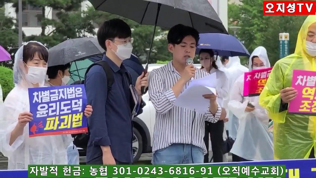 전남 광주에도, 이렇게 멋진 대학생이 있어 한국교회에 희망이 보인다