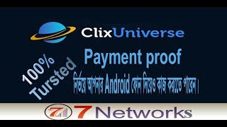 Clixuniverse payment proof Video