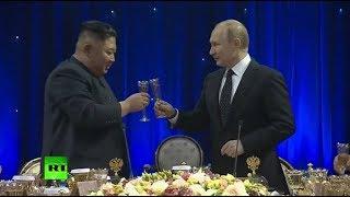 Cheers! Reception for North Korean leader at Putin-Kim summit