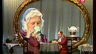 Старосветские помещики. Лентелефильм, 1979 г.