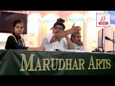 Marudhar Arts Auction Session No 1 At Karnataka Numismatic Society Coin Fair Bangalore 2014