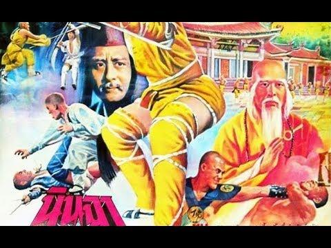 Неистовый монах из Шаолиня  (боевые искусства 1975 год)
