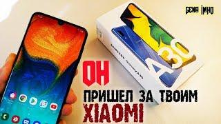 Встречайте SAMSUNG GALAXY A30. ОХРЕНЕТЬ он КРУТОЙ!💥Huawei и Xiaomi В ПАНИКЕ