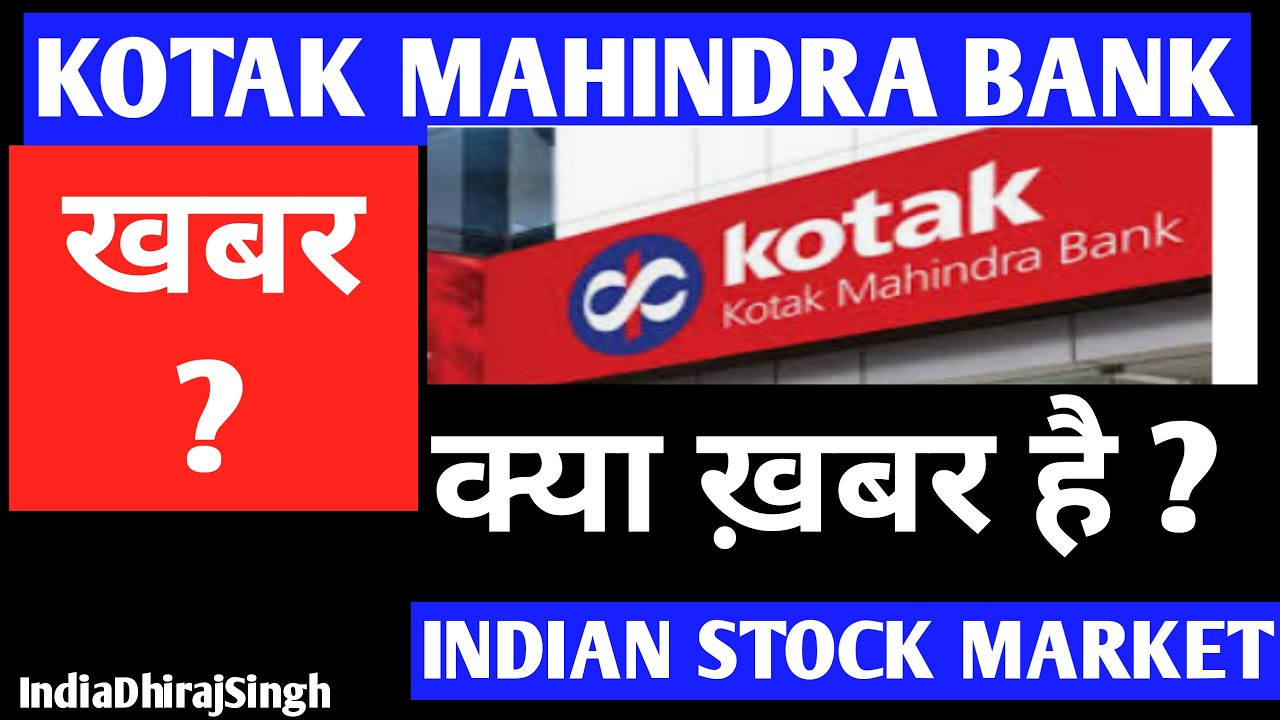 KOTAK BANK SHARE PRICE ...