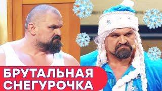 Самый СИЛЬНЫЙ человек МИРА - СТРИПТИЗ и Снегурочка | Вирастюк в Дизель Шоу - Новый Год Крысы 2020