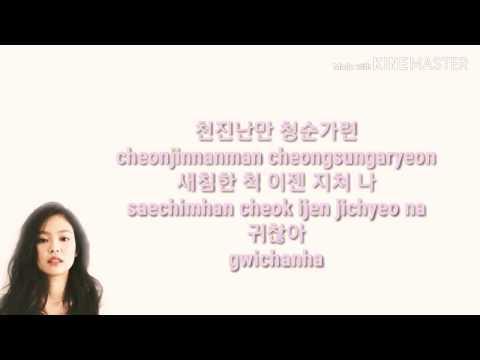 JENNIE (BLACKPINK) - SOLO (Lyrics)