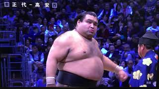 November 2018 - Day EIGHT - Takayasu v Shodai