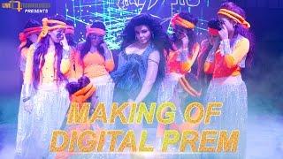 Digital Prem Making | Rakhi Sawant, Bappi, Misha, Sanj John | Anonno Mamun | Momtaz
