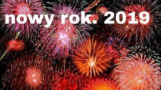 Nowy rok 2019 też w mepcity | Roblox