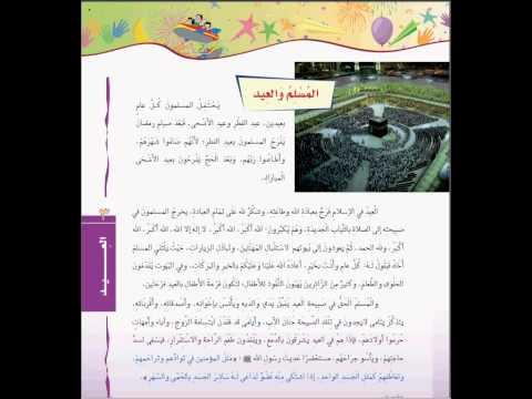صور كتاب الانجليزي للصف الرابع