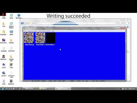 Demo of Encrypted data reading & writing on IC Card