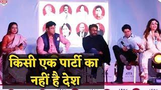 Anti Modi होना नहीं है Anti Nationalism, Congress को समझाया राष्ट्रवाद का सही अर्थ