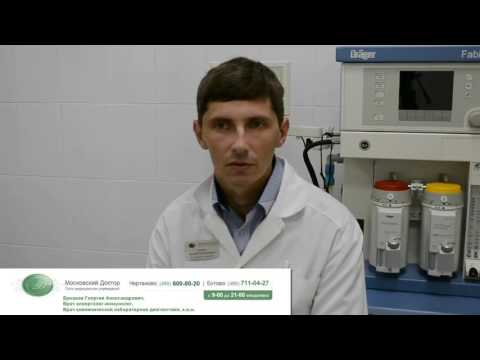 Увеличены миндалины горло не болит