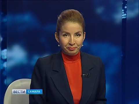 Выпуск «Вести Самара» 17:00 от 02.10.19