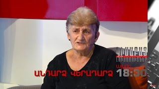 Kisabac Lusamutner anons 04 01 17 Andardz Veradardz
