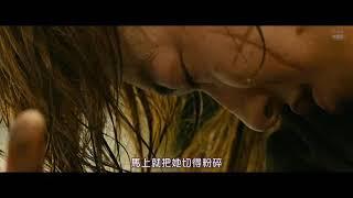 Download Video Samurai xxx MP3 3GP MP4