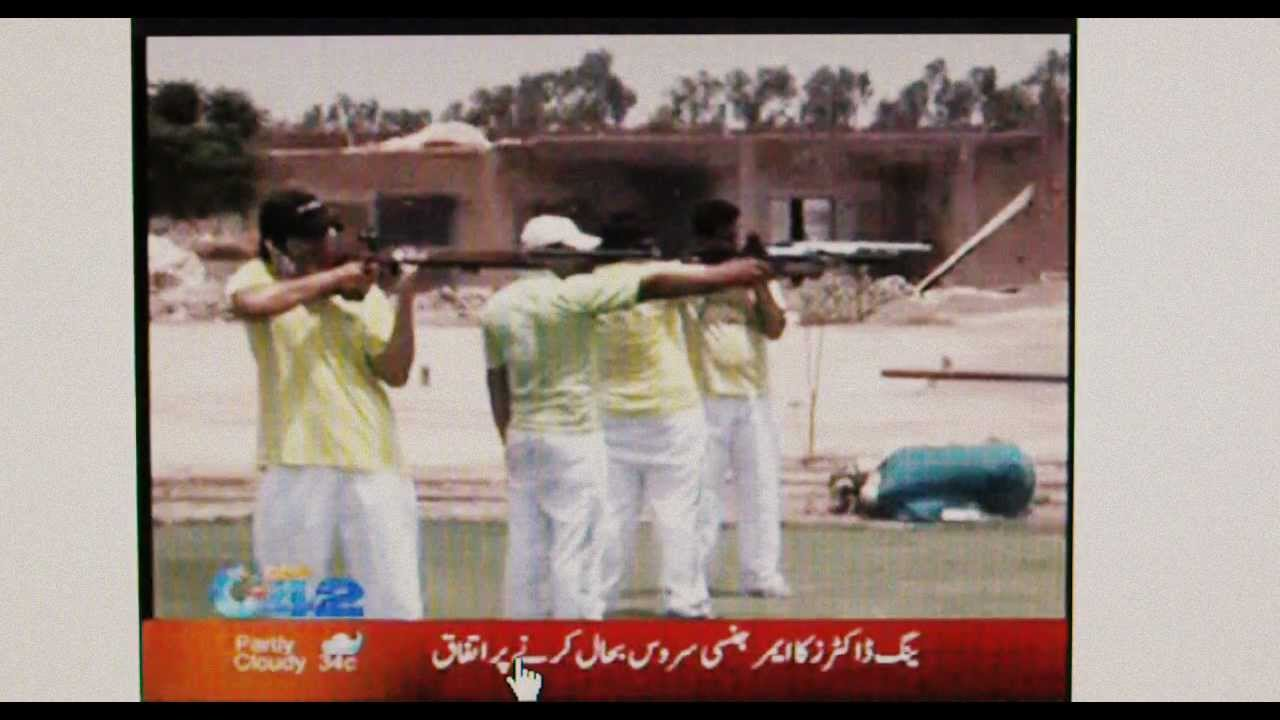 University Of Lahore Rifle & Pistol Shooting Team Interview by City42 - 6th July 2012