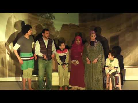 كوميديا من الاخر مشهد من مسرحيه ( طلقه في قلب الوطن) اخراج / خالد الحسيني