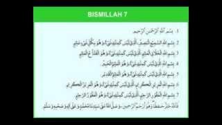 Fadhilat Bismillah 6 Bahagian 02/03