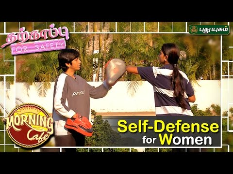 Martial Arts for Self Defence தற்காப்பு For Safety Morning Cafe 13-04-2017 PuthuYugamTV Show Online