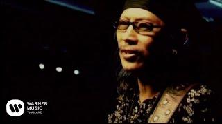 คาราบาว - องค์ดำ (Official Music Video)
