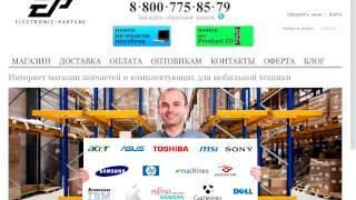 реклама на радио v1 + пример разработки банеров(Изготовление, поддержка и обслуживание сайтов | раскрутка | поддержка | СЕО оптимизация | хостинг | домен..., 2014-05-21T06:20:52.000Z)