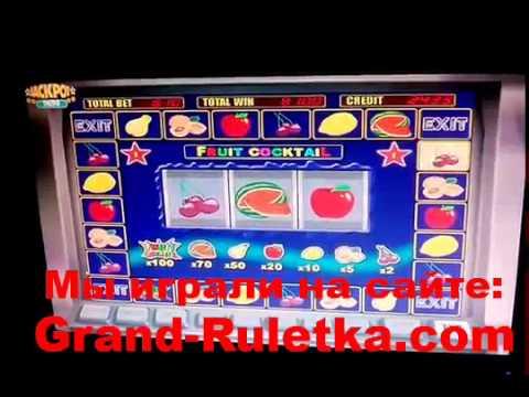 Крупный выигрыш на игровых автоматах
