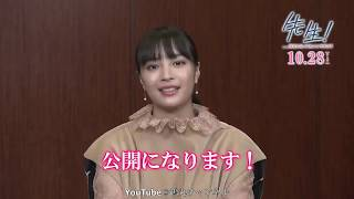 芸能人関連の動画をビシバシ投稿していきます!! チャンネル登録よろし...