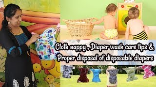 Cloth nappy,diaper wash care & maintenance in tamil/Proper disposal of disposable diaper/Wetbag demo