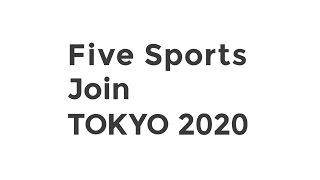 東京2020大会追加種目のご紹介*English subtitles available*